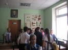 Фотоальбом МБУ «Школа  № 86»